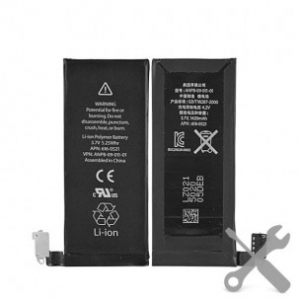 Changement  Batterie iphone 4 4s-39€ -Paris